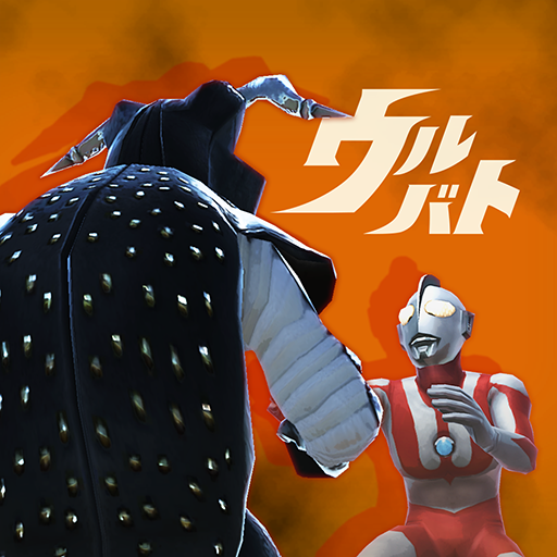 ウルトラ怪獣バトルブリーダーズ  1.9.28 MOD APK Dwnload – free Modded (Unlimited Money) on Android