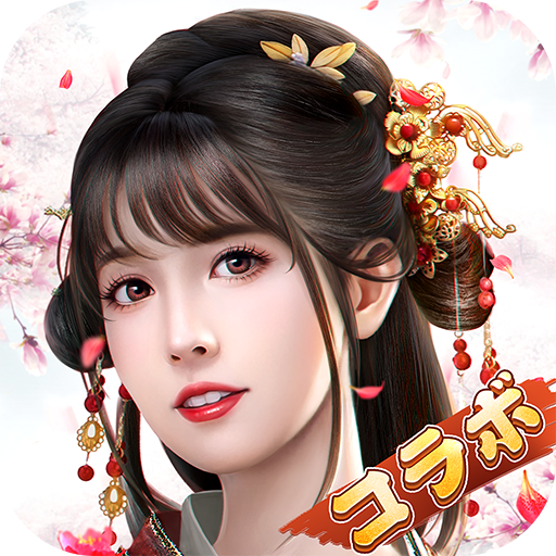 王に俺はなる テッペンを目指せ  2.8.10011131 MOD APK Dwnload – free Modded (Unlimited Money) on Android