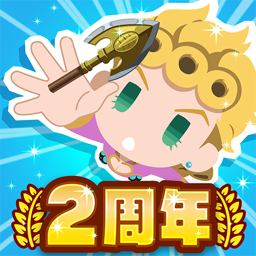 ジョジョのピタパタポップ  3.3.0 MOD APK Dwnload – free Modded (Unlimited Money) on Android