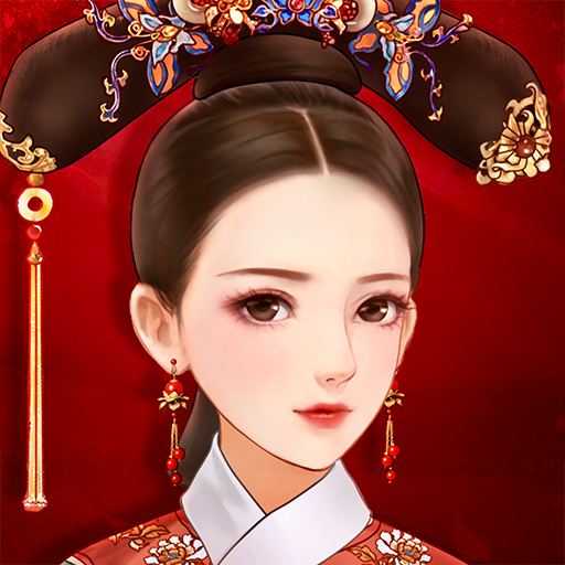 藍顏清夢——穿越清朝當皇妃 3.12.2 MOD APK Dwnload – free Modded (Unlimited Money) on Android