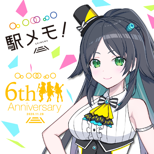 駅メモ! ステーションメモリーズ!- 位置ゲーム  3.2.20 MOD APK Dwnload – free Modded (Unlimited Money) on Android