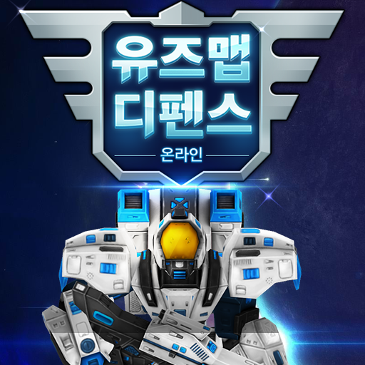 유즈맵 디펜스 온라인 5.62 MOD APK Dwnload – free Modded (Unlimited Money) on Android