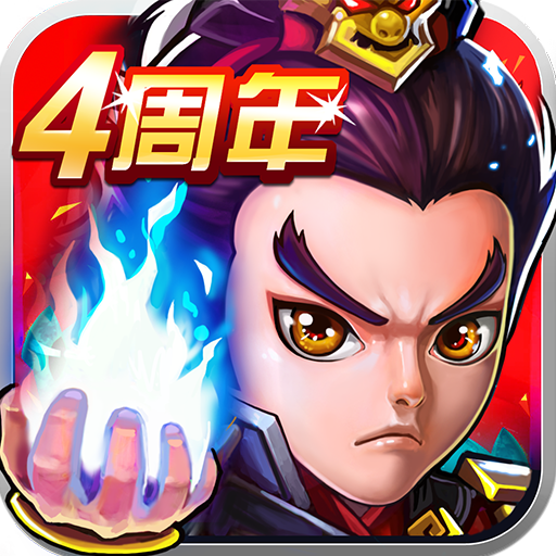 武神關聖: 銅雀台美人大戰 5.5.0 MOD APK Dwnload – free Modded (Unlimited Money) on Android