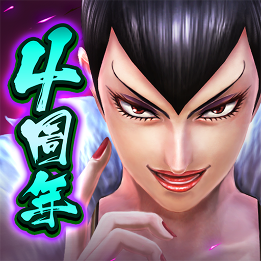 キングダム セブンフラッグス  7.2.1 MOD APK Dwnload – free Modded (Unlimited Money) on Android