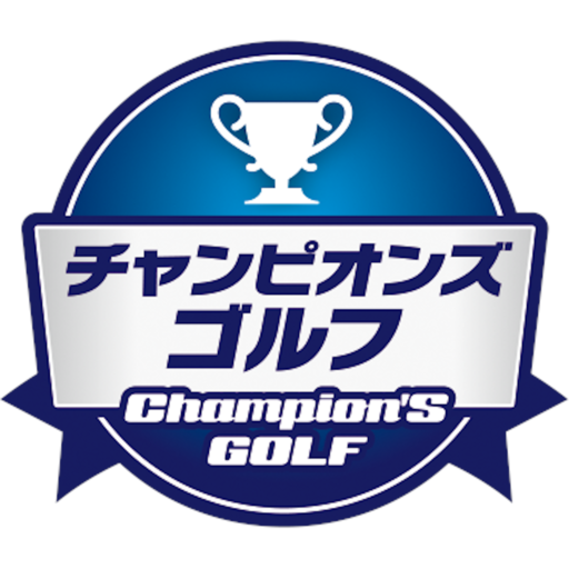 CHAMPION'S GOLF.jp 3.0.5  MOD APK Dwnload – free Modded (Unlimited Money) on Android