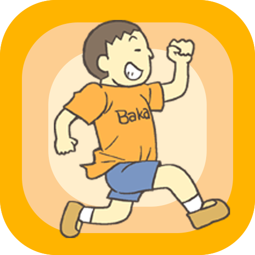 Hide My Test!  1.2.8 MOD APK Dwnload – free Modded (Unlimited Money) on Android