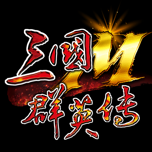 三國群英傳M  0.36.42 MOD APK Dwnload – free Modded (Unlimited Money) on Android