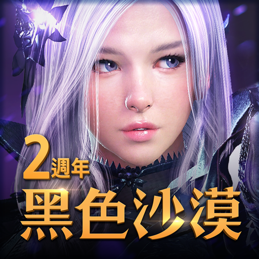 검은사막 모바일  1.36.54 MOD APK Dwnload – free Modded (Unlimited Money) on Android