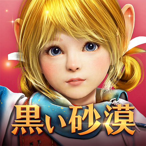 黒い砂漠 MOBILE  3.6.49 MOD APK Dwnload – free Modded (Unlimited Money) on Android