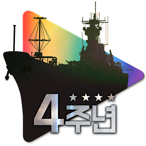 Navy1942 : Battle Ship 1.0.35 MOD APK Dwnload – free Modded (Unlimited Money) on Android