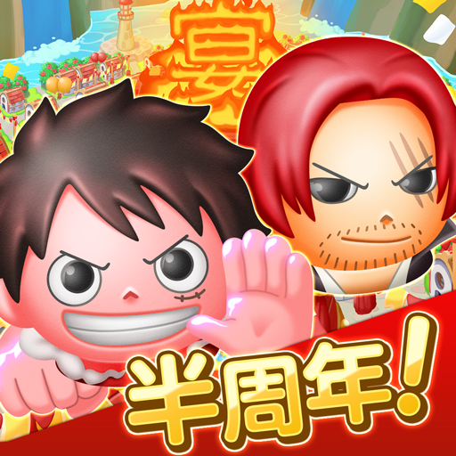 ONE PIECE ボン!ボン!ジャーニー!!  1.16.0 MOD APK Dwnload – free Modded (Unlimited Money) on Android