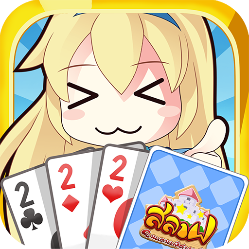 Slave In Wonderland – ไพ่สลาฟ  2.8.408 MOD APK Dwnload – free Modded (Unlimited Money) on Android