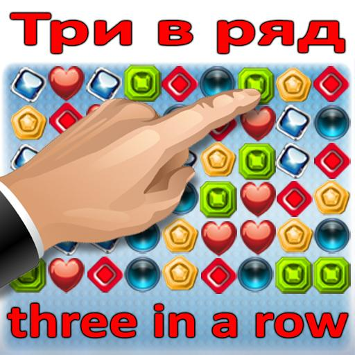Triada – match 3 puzzle online 5.60 MOD APK Dwnload – free Modded (Unlimited Money) on Android