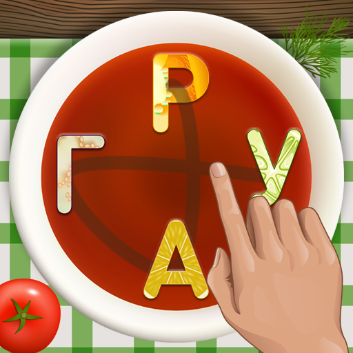 Словесное рагу – Слова из букв 1.9.1 MOD APK Dwnload – free Modded (Unlimited Money) on Android
