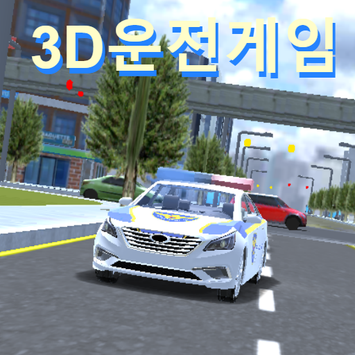 3Ddrivinggame (Driving class fan game)  9.611 MOD APK Dwnload – free Modded (Unlimited Money) on Android