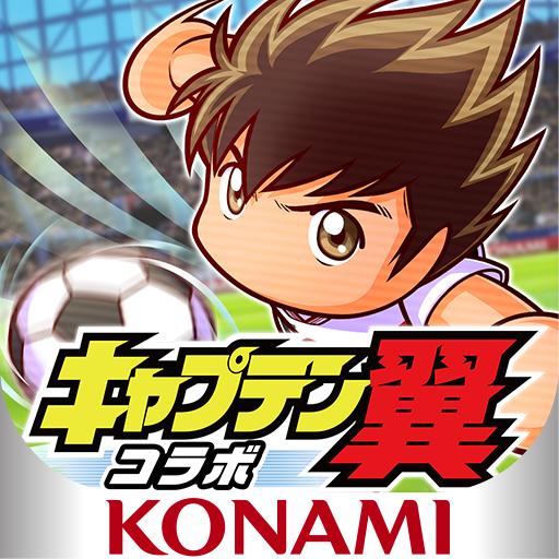 実況パワフルサッカー 5.3.0 MOD APK Dwnload – free Modded (Unlimited Money) on Android