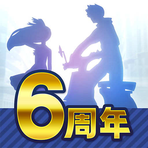 消滅都市 7.3.2 MOD APK Dwnload – free Modded (Unlimited Money) on Android