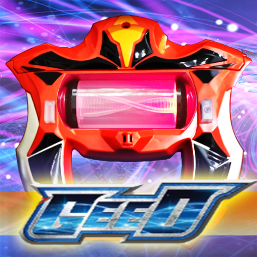 DX Ultraman Geed Riser Sim for Ultraman Geed 1.2 MOD APK Dwnload – free Modded (Unlimited Money) on Android