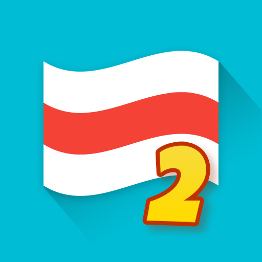 Flags of the World 2: Map – Geography Quiz  1.2.7 MOD APK Dwnload – free Modded (Unlimited Money) on Android