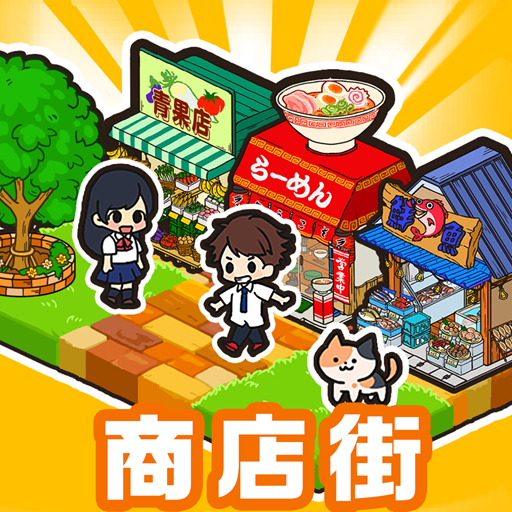 Hako-Hako! My Mall  1.0.93 MOD APK Dwnload – free Modded (Unlimited Money) on Android