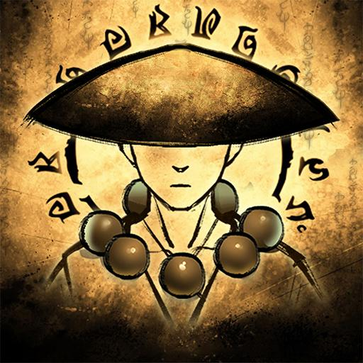 Immortal Taoists-Idle Game of Immortal Cultivation  1.5.2 MOD APK Dwnload – free Modded (Unlimited Money) on Android