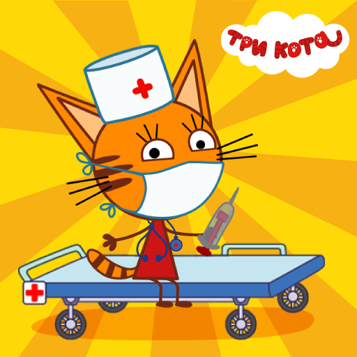 Kid-E-Cats: Hospital for animals. Injections 1.0.5 MOD APK Dwnload – free Modded (Unlimited Money) on Android