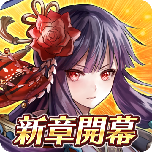 【アクションMMORPG】 オルクスオンライン  4.9.0 MOD APK Dwnload – free Modded (Unlimited Money) on Android