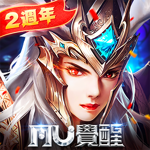 MU: Awakening – 2018 Fantasy MMORPG  9.0.0 MOD APK Dwnload – free Modded (Unlimited Money) on Android