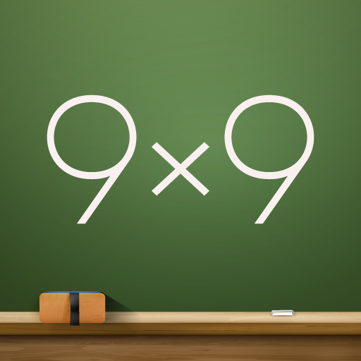 Multiplication table (Math, Brain Training Apps) 1.5.1 MOD APK Dwnload – free Modded (Unlimited Money) on Android