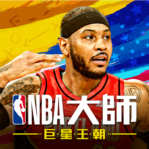 NBA大師 Mobile – Carmelo Anthony重磅代言  3.10.0 MOD APK Dwnload – free Modded (Unlimited Money) on Android