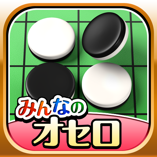 Othello for all 2.0.3 MOD APK Dwnload – free Modded (Unlimited Money) on Android