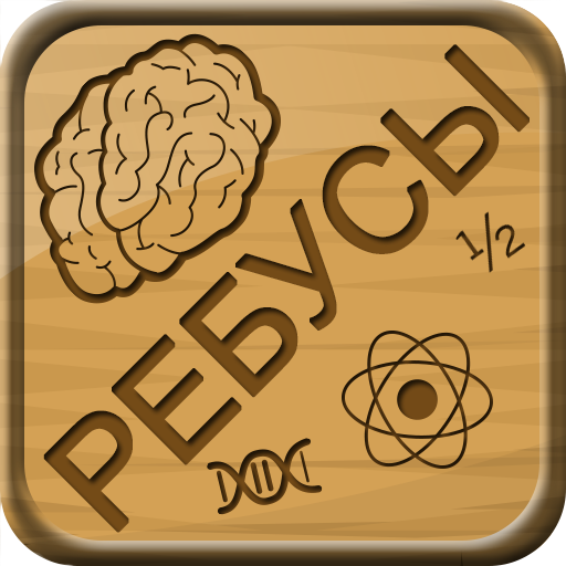 Rebuses and puzzles 0.1.8 MOD APK Dwnload – free Modded (Unlimited Money) on Android