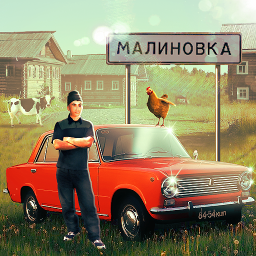🐄 🐖 🐓 Russian Village Simulator 3D  1.02 MOD APK Dwnload – free Modded (Unlimited Money) on Android