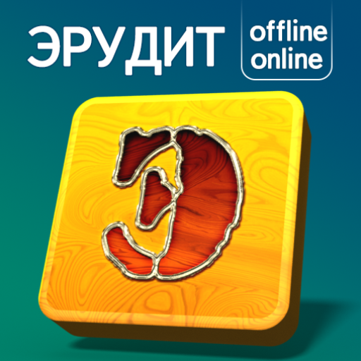 Эрудит настольная игра в слова, скрабл на русском  1.5.1 MOD APK Dwnload – free Modded (Unlimited Money) on Android