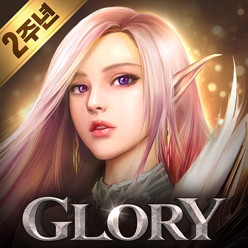 글로리 1.0.132  MOD APK Dwnload – free Modded (Unlimited Money) on Android