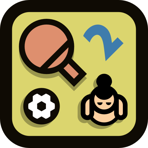 2 Player games : the Challenge  2.5 MOD APK Dwnload – free Modded (Unlimited Money) on Android