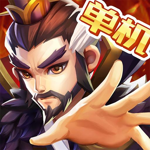 亂世曹操傳 2.1.32   MOD APK Dwnload – free Modded (Unlimited Money) on Android