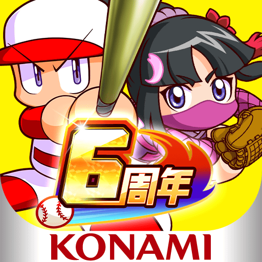 実況パワフルプロ野球 6.0.5 MOD APK Dwnload – free Modded (Unlimited Money) on Android