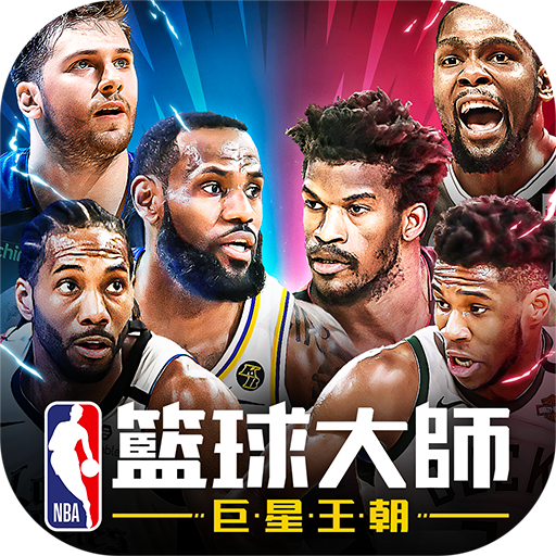 NBA籃球大師 Carmelo Anthony重磅代言  3.10.0 MOD APK Dwnload – free Modded (Unlimited Money) on Android