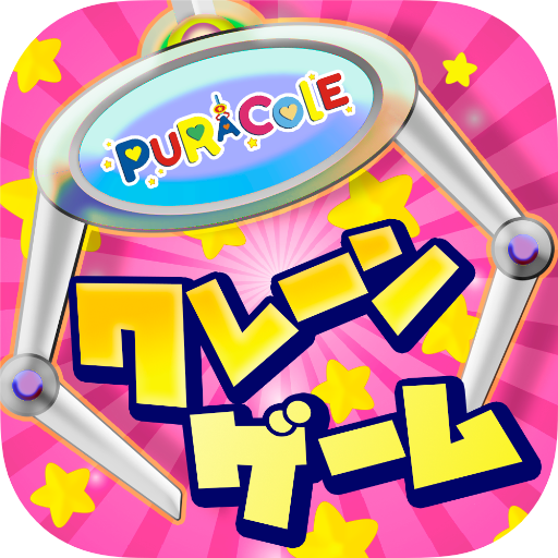 Online crane games【PURACOLE】 1.13 MOD APK Dwnload – free Modded (Unlimited Money) on Android