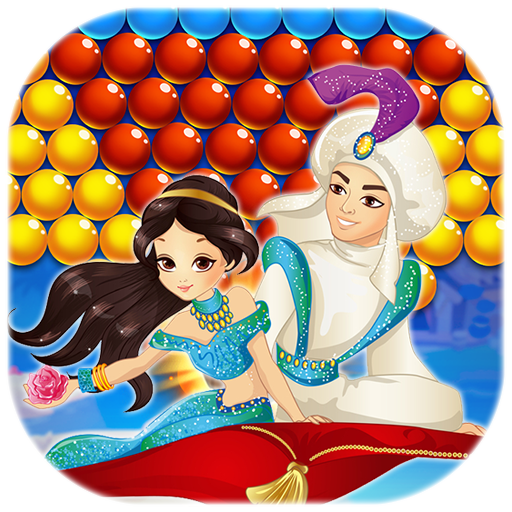 Princess Bubble Kingdom 1.6.0 MOD APK Dwnload – free Modded (Unlimited Money) on Android