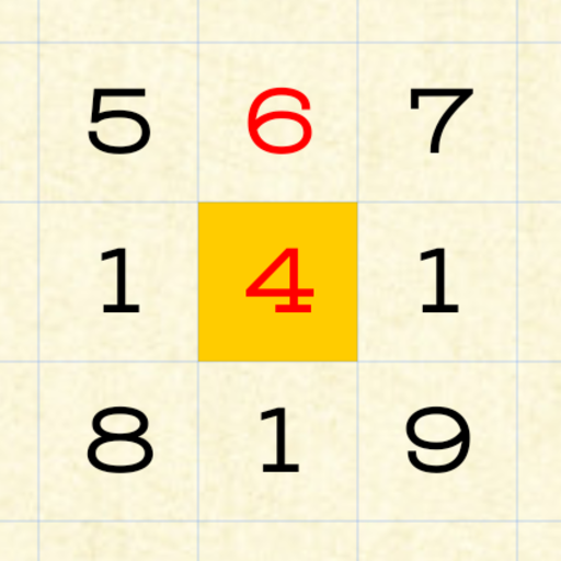 School Numbers Free Math Puzzle 2.41   MOD APK Dwnload – free Modded (Unlimited Money) on Android