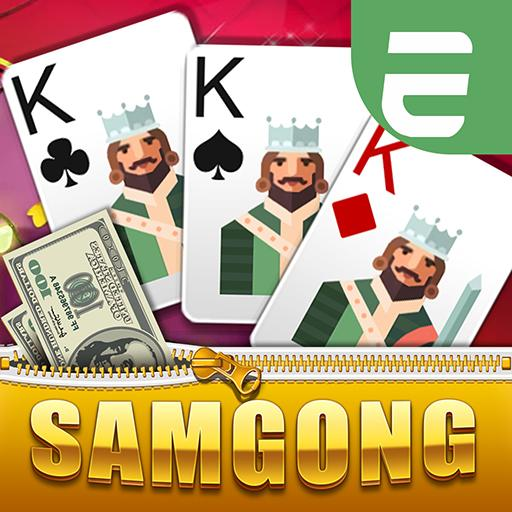 samgong samkong indo domino  gaple Adu Q  poker 1.4.5  MOD APK Dwnload – free Modded (Unlimited Money) on Android