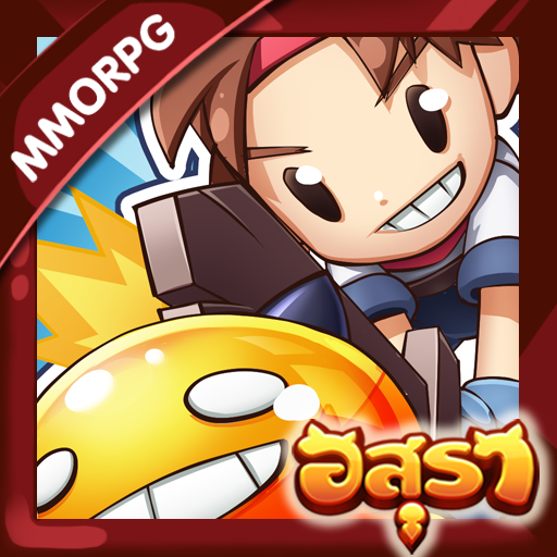 อสุรา ออนไลน์ – Asura Online  3.21.0 MOD APK Dwnload – free Modded (Unlimited Money) on Android
