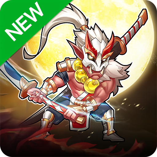 Brave Dungeon Immortal Legend  1.0.3 MOD APK Dwnload – free Modded (Unlimited Money) on Android