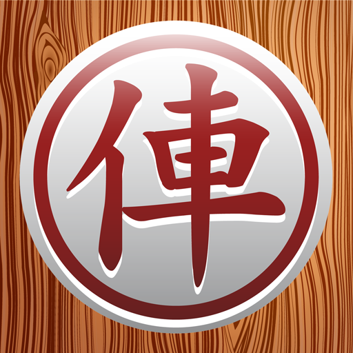 Chinese Chess Online  5.1.0 MOD APK Dwnload – free Modded (Unlimited Money) on Android
