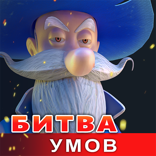 Online Trivia Game, QuizDuel on interesting facts 3.48 MOD APK Dwnload – free Modded (Unlimited Money) on Android