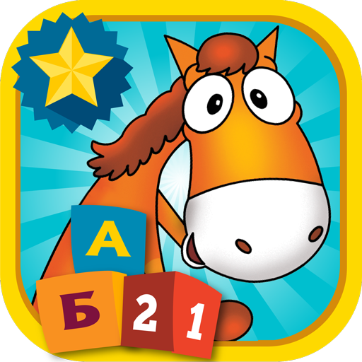 PonyMashka – preparation for school. Games for kid 2.3.4 MOD APK Dwnload – free Modded (Unlimited Money) on Android