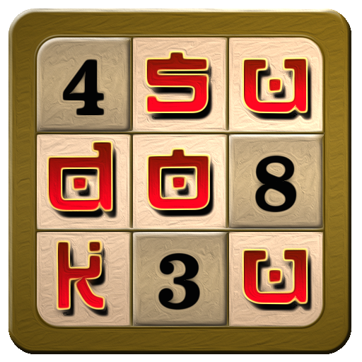 Sudoku Master 2.6 MOD APK Dwnload – free Modded (Unlimited Money) on Android