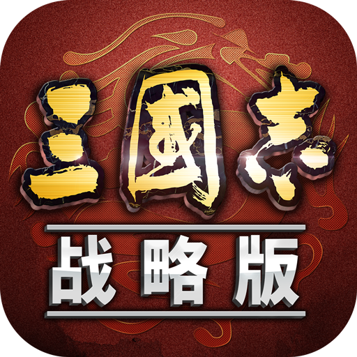 Three Kingdoms Tactics 1.1.0 MOD APK Dwnload – free Modded (Unlimited Money) on Android